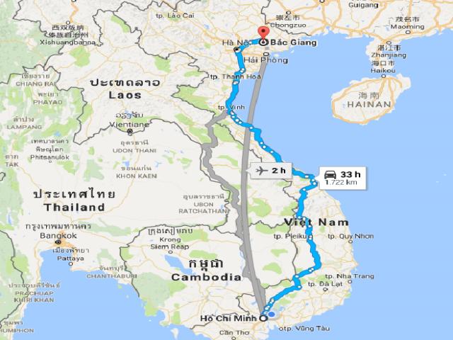 Từ TPHCM đi Bắc Giang bao nhiêu Km?