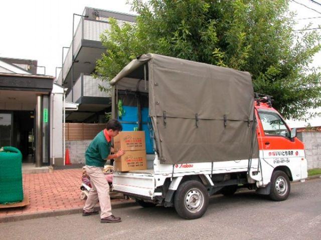 Học hỏi cách chuyển nhà của người Nhật